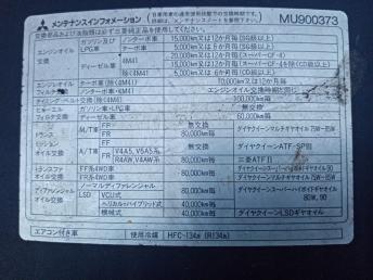 Корпус воздушного фильтра Mitsubishi Pajero 4 4M41 MR404841