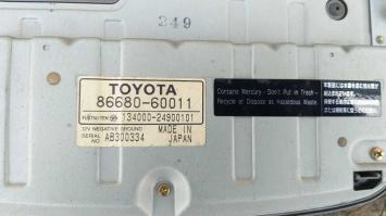 Монитор салона потолочный Lexus GX470