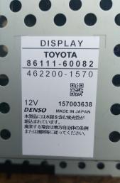 Монитор Toyota Land Cruiser Prado 120 рест