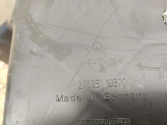 Сабвуфер Audi A4 B6 B7 HAES 8E9035382D