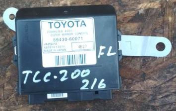 Блок управления зеркалом Toyota Land Cruiser 200 L 89430-60071