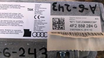 Подушка безопасности Audi A6 C6 4F пассажир 4F2880204G