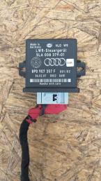 Блок корректора фар Audi A3/A4/A6/A8/Q7 8P0907357F