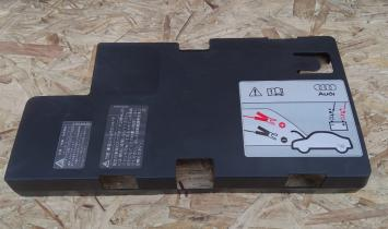 Крышка аккумулятора Audi A6 4F0915429A4