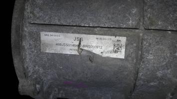 Трансмиссия и привод Audi Q7 OAQ341010E