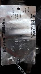 АКПП 4G94 Mitsubishi Chariot N94 W4A422JZD