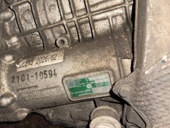 АКПП Audi A4 AMB 5HP-19