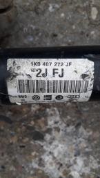 Привода передние Audi A3 8P 1K0407272JF