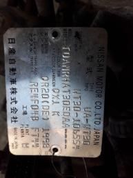 АКПП X-TRAIL 30  QR20 Nissan