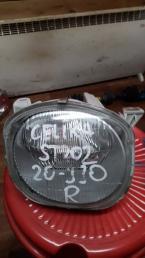 Фара Toyota Celica 202