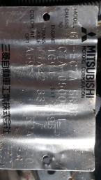АКППW4A 4233 Mitsubishi Galant