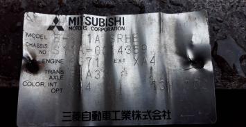 АКПП F4A33 6G71 Mitsubishi