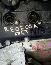 АКПП вариатор QR 20 Nissan Primera P12, Serena 24