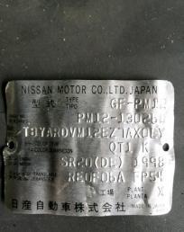 Вариатор Nissan Reof06afp54 SR20 Reof06afp54