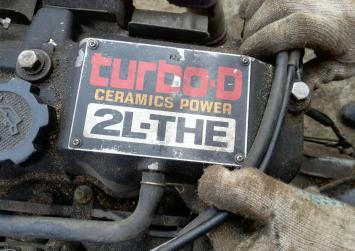 Двигатель 2lthe Toyota Crown LS130