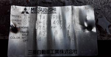 Двигатель 6G71 Mitsubishi