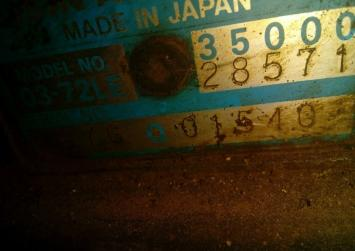 АКПП Toyota Estima CXR20 3cte 03-72LE 4WD