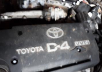 АКПП 1AZ-FSE Toyota Avensis 2 AZT250  U241E-01A