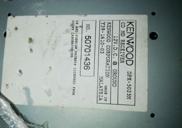 Магнитола Kenwood DPX-5025M