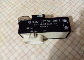 Блок управления вентилятором VW Golf 3/Vento