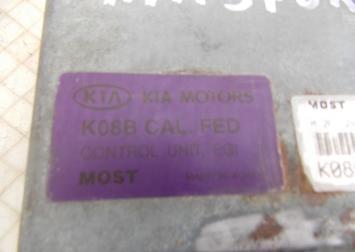 Блок управления двигателем Kia Sportage 1994-2004