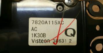 Блок управления климатом Mitsubishi Outlander XL М