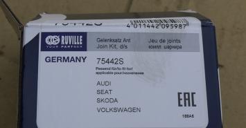 Шрус внутренний Audi Skoda VW 1K0498103L 1K0498103L