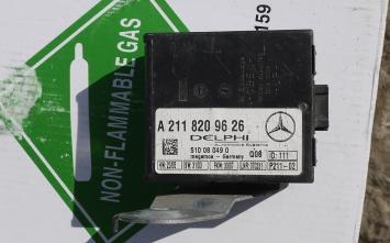 Блок управления АКПП Mercedes Maybach