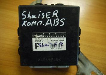 Блок управления Abs Клапан Toyota Chaser 8954022340