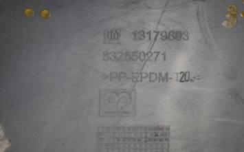 Балка Панель передняя Opel Corsa 13117271