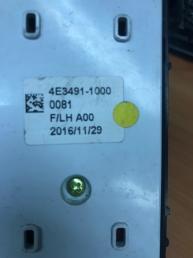 Блок управления стеклоподъемниками Kia Rio 4 4E3491-1000