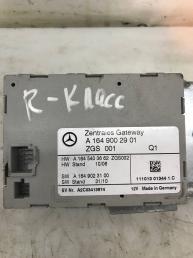 Блок управления Mercedes W251 R A1649002901