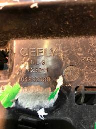 Решетка радиатора Geely Atlas 01862989