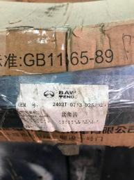 Главная пара РЗМ BAW Fenix 2402T-0713025