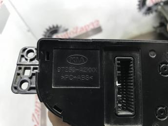 Блок управления печкой Kia Ceed 97250-A2XXX