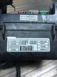 Блок предохранителей Kia Rio 3 91250-4Y520