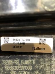 Усилитель заднего бампера Hyundai Tucson 3 86630-D7000