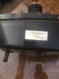 Вакуумный усилитель тормозов Mazda MPV