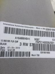Коврик салона Mercedes X164 GL А1646804041 А1646804041