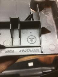 Накладка сидения Mercedes X164 GL /   А1649244537 А1649244537