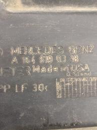 Защита днища Mercedes X164 GL   А1646190338 А1646190338