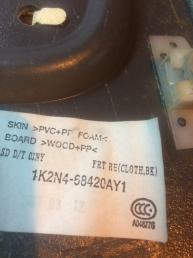 Обшивка двери передней правой Kia Spectra  1K2N4-68420AY1