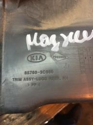 Обшивка заднего правого крыла Kia Magentis  85760-3С000