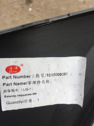 Бампер передний Geely MK 1018005851