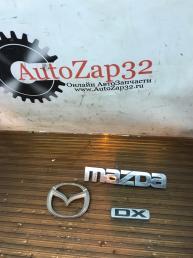 Эмблема Mazda MPV