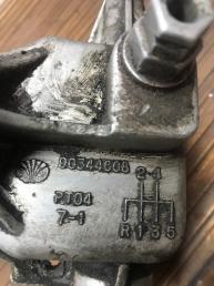 Механизм выбора передач Daewoo Nexia 90344608
