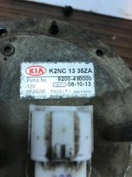 Бензонасос Kia Spectra K2NC1335ZA