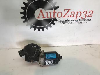 Моторчик стеклоочистителя Kia Rio 3 98110-1R000