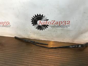 Поводок правый Daewoo Matiz 96314779