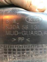 Подкрылок передний правый Kia Rio K30A56131